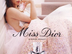"Natalie Portman stuns in ""Miss Dior Blooming Bouquet"""