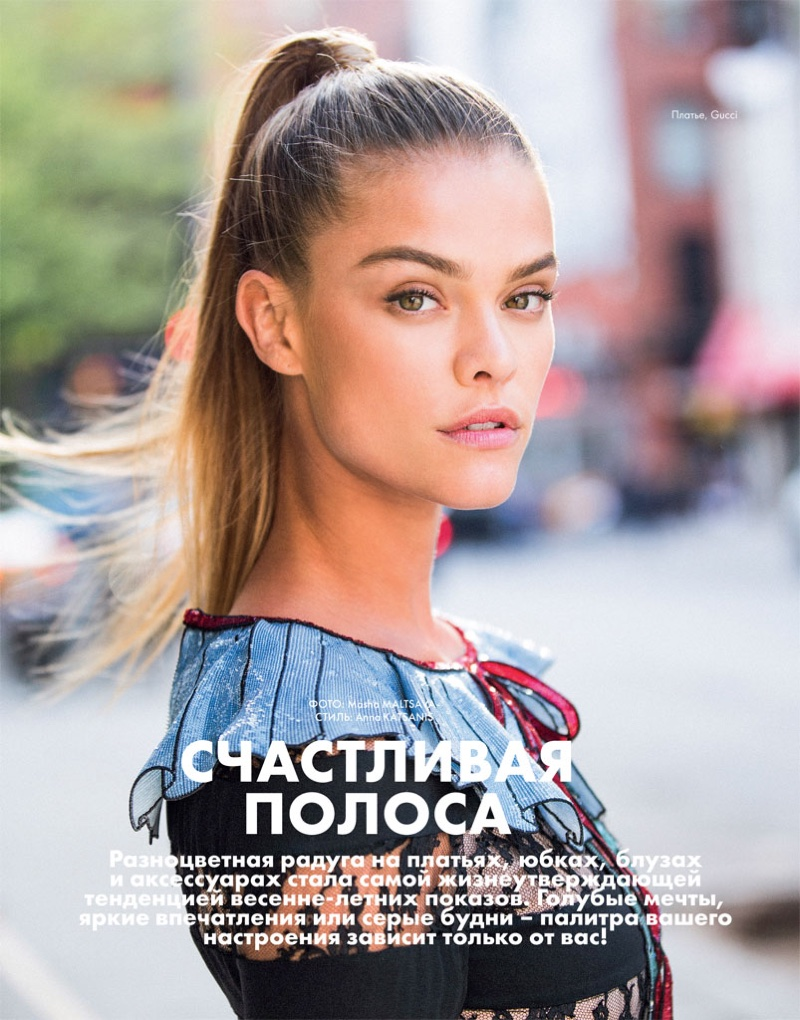 Nina Agdal Poses For Elle Kazakhstan 04