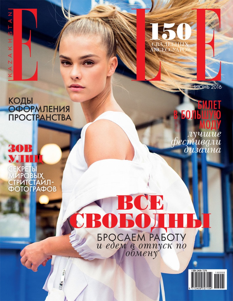 Nina Agdal Poses For Elle Kazakhstan 08