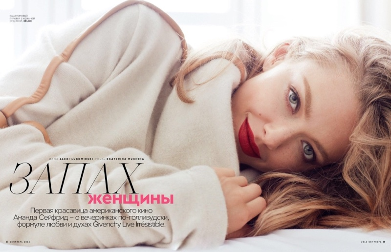 Amanda Seyfried Poses For Vogue Russia 03