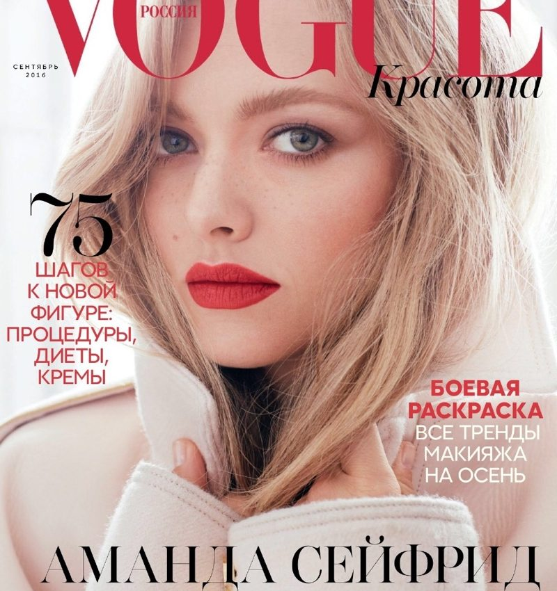 Amanda Seyfried Poses For Vogue Russia 05