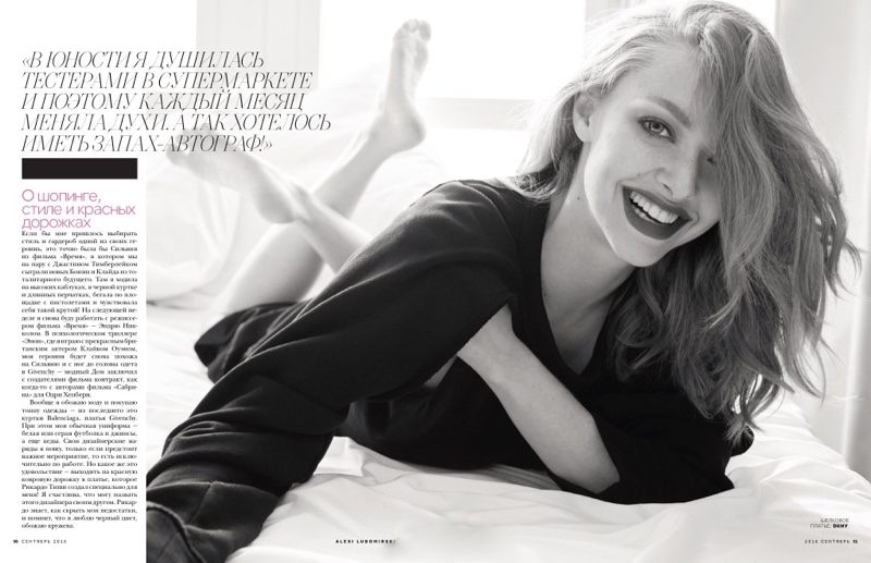 Amanda Seyfried Poses For Vogue Russia 06