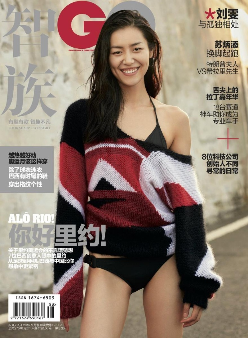 Liu Wen Poses For GQ China 02