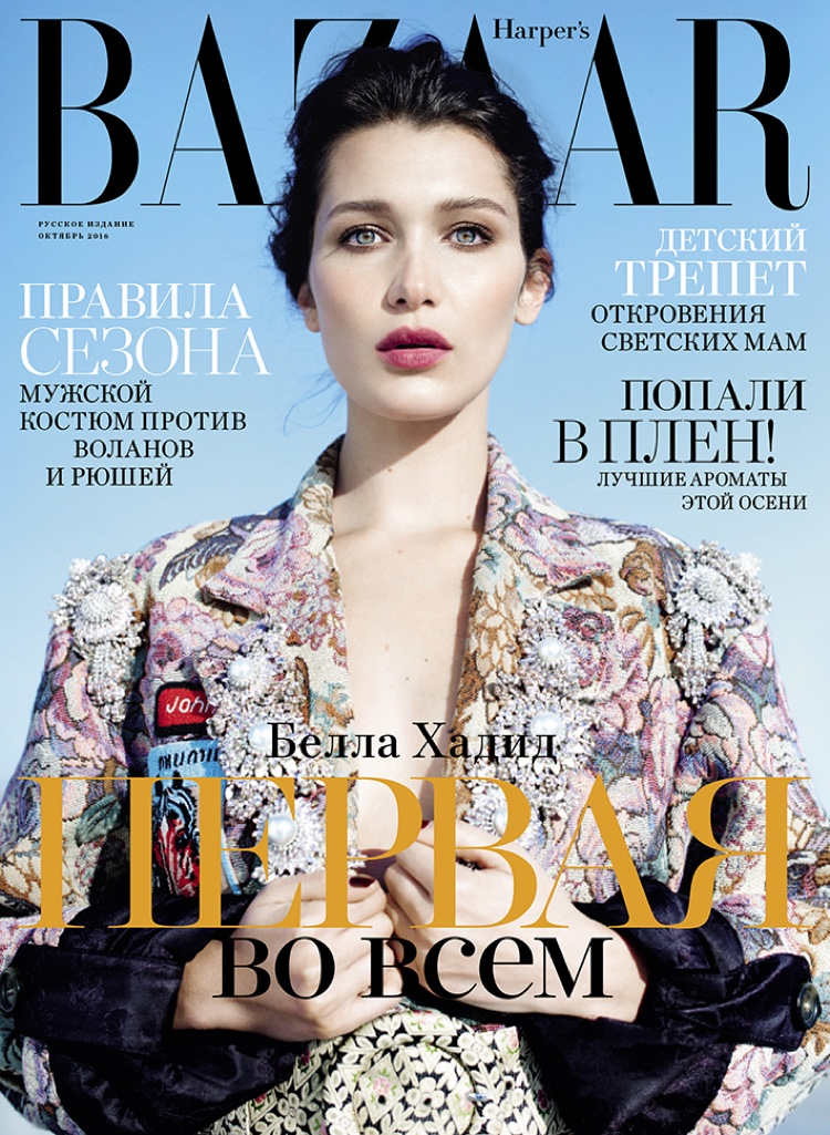 Bella Hadid Poses For Harper's Bazaar Russia 08